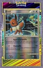 🌈Evoli Reverse - HS04:Indomptable - 48/90 - Carte Pokemon Neuve Française