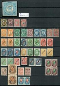 russische Levante,russian Levant tolle Sammlung  aus alter Schaubeck Schwarte