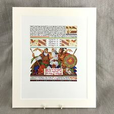 Jewish Illuminated Manuscript Vintage Art Print Szyk Haggadah Judaica Pesach