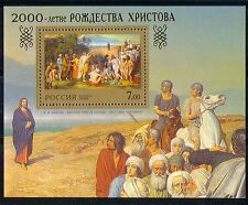 Russia 2000 Religion/Art/Painting/Horse 1v m/s (n30310)