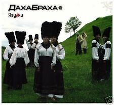 Ukrainian Ukraine CD - Ethno Group DakhaBrakha ДахаБраха - Yahudky Ягудки
