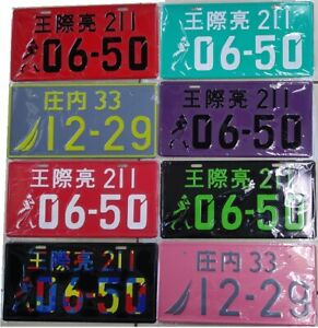 Multi Colors JDM License Plate Nautica Tablilla Corta Sola PR