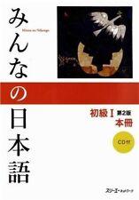 Japonés Study Minna No Nihongo Principiante 1 (2nd Edit) Con CD Tracking Número