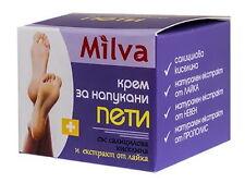 Cracked Heels Repair Cream w/ Propolis, Camomile, Calendula, Salicylic acid 30ml