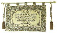 Islamic Muslim frame / Surah Al Nas / Tapestry /home decorative