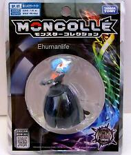 7cm Takara Tomy Pokemon Moncolle Collection SP-45 Shiny Black Gardevoir Figure