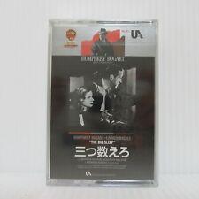 The Big Sleep : Humphrey Bogart- Japanese 8mm Video 8 Movies