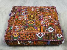 """35"""" Indian Vintage Patchwork Handmade Large Square Pillow Floor Cushion Cover"""