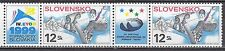 SLOVAKIA 1999 **MNH SC# 319 World Winter Universiad Games -