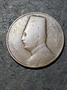 1933 H (1352) Egypt 1 Millieme Coin #011