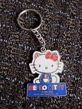 Sanrio Hello Kitty Key Ring New York Patriotic 2000 Keychain Collectible