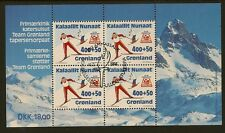 GREENLAND :1994 Winter Olympic Games Miniature Sheet SG MS267 fine used