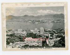 Pre WW2 China Photograph Hong Kong 1930s Kowloon Panoramic View Harbor Photo