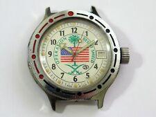 Vostok Operation Desert Shield Cal. 2416B / Armbanduhr #AG