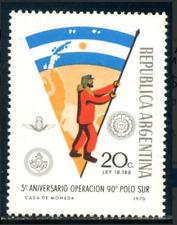 (1971). GJ.1555. ANTARTICA. Single stamp. MNH. Excellent condition.