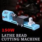 150W 110V Mini Lathe Beads Polisher Machine Wood Woodworking Rotary DIY NEW