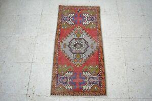 Antique Floor Mat,1.6x3.3,Antique Bath Mat,Vintage Bath Mat,Vintage Door Mat.