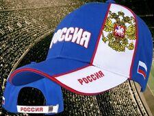 """Russland Kappe 7 """"Россия""""  + neu + Fan WM 2018 Cap  Russia 100 % Baumwolle"""
