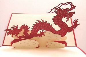 18cm x 11cm 3D Pop Up Red Dragon Cards for All Occasions
