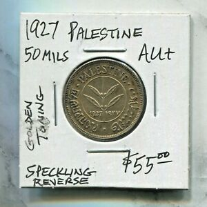 PALESTINE - BEAUTIFUL HISTORICAL TONED SILVER 50 MILS, 1927, KM# 6