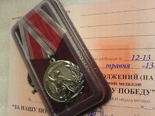 For our Victory POLITRUK WW II USSR Soviet Union Russian Military Medal
