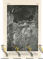 Yuen Fu Monastery, Near Foochow (Fuzhou), China, Book Illustration c1920