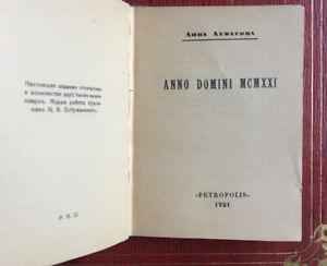 ANNA AKHMATOVA (АННА АХМАТОВА) - ANNO DOMINI MCMXXI - É.O. - PETROPOLIS - 1921.