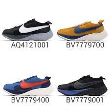 NikeLab Nike Moon Racer QS React Men Running Sneakers Shoes Pick 1
