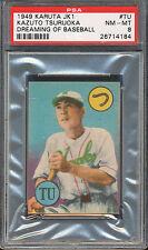 1949 JK1 Dreaming of Baseball Japanese Karuta PSA 8 Kazuto Tsuruoka HOF