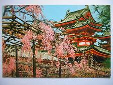 "CPSM ""The Heian Jingu Shrine - Kyoto"""