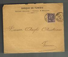 1890 Tunis Tunisia cover to Vienna Austria Bank of Tunisia