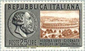 EBS Italy 1955 - Girolamo Fracastoro and Arena of Verona - Unificato 782 MNH**