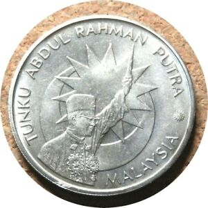 elf Malaysia 1 Ringgit 1982 Independence 25th Anniversary