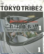 Tokyo Tribes 2 Vol. 1 in Japanese paperback very good