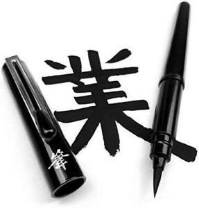 Pentel Pocket 'Chinese' Brush Pen & 2 Refills (FP10) - Black Barrel - Black Ink