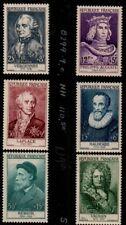 France B294-9 Mint NH (Catalog Value $129.00)