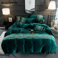 Velvet Flannel Soft Warm Duvet Cover Set Embroidery Lace Queen King Size 4Pcs