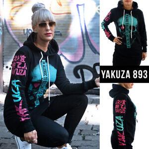 Yakuza Frauen Sweatshirt Allergic schwarz Sport,Freizeit Sweatshirt B-Ware