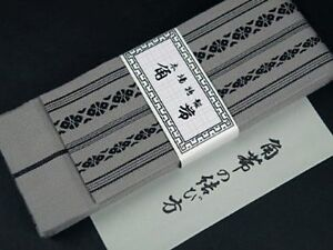 Japanese Men's Traditional KAKU OBI Cotton 100% Gray with Manual