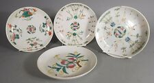 Lot of 4 China Chinese Porcelain plates w/ Auspicious Symbols ca. 19th century