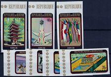 Burundi 1970 Mich 576 - 582 Expo Japan no perf. MNH