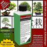 Bonsai-Dünger NPK Phosphat+ Flüssigdünger zum düngen von Bonsai Pflanzen !