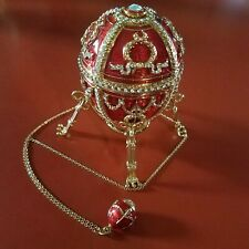 Imperial Faberge Red Rosebud Egg with Pendant-Free Shipping