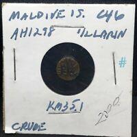 MALDIVES ISLAND - 1/2 LARIN - AH 1298 - Copper - Coin - KM #35.1- Scarce !