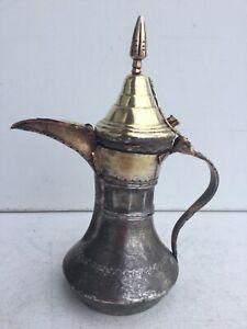 27 cm RARE Antique Very Old Dallah  islamic art Coffee Pot Bedouin copper