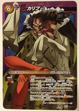 Carte One Piece Miracle Battle Carddass Prism Super Rare OP12-38