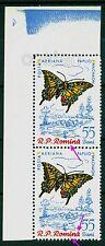 1960 Butterfly,Old World Swallowtail,Papilio machaon,Romania,Mi.1921,MNH,ERROR/2