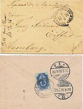 1896 Imperial Russia Cover,Envelope Benderi,Bessarabia,Moldova-Germany 10k samp