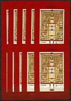 10x China PRC 2020-16 Block Palastmuseum II Lageplan Kulturerbe Museum MNH