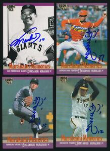 1993 BBM Masanori Mashi Murakami Signed 4 Card Japanese Baseball Set 村上雅則